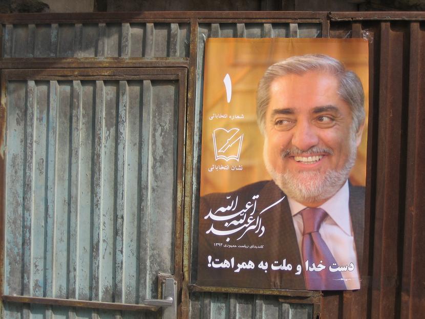 Kabul 02-2014 - 2